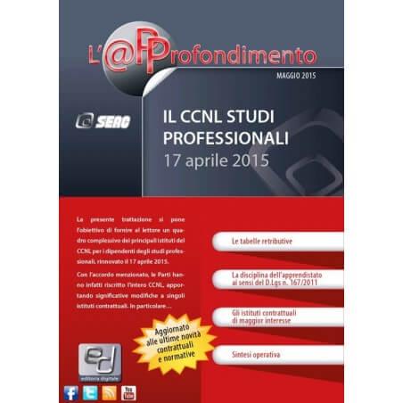 Il CCNL Studi Professionali