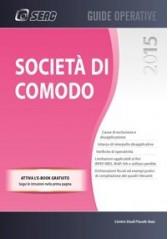 SOCIETA' DI COMODO