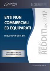 MODELLO REDDITI 2017 ENTI NON COMMERCIALI ED EQUIPARATI