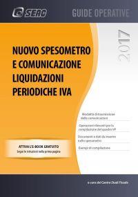 NUOVO SPESOMETRO E COMUNICAZIONE LIQUIDAZIONI PERDIODICHE IVA