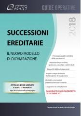 SUCCESSIONI EREDITARIE: Il nuovo modello di dichiarazione