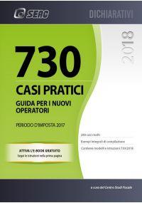 MOD. 730/2018 - CASI PRATICI DI COMPILAZIONE