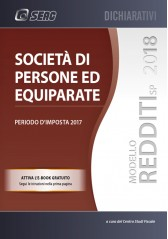 Modello Redditi SP 2018 (Ex Unico) società di persone ed equiparate