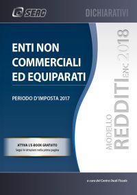MODELLO REDDITI 2018 ENTI NON COMMERCIALI ED EQUIPARATI