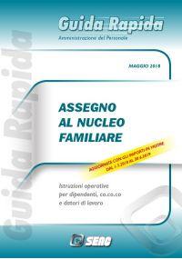 Assegno al Nucleo Familiare - cartacea