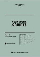 CODICE DELLE SOCIETA'