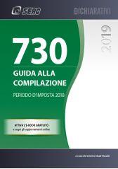 MOD. 730/2019 - GUIDA ALLA COMPILAZIONE - Periodo d'imposta 2017