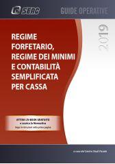 REGIME FORFETARIO, REGIME DEI MINIMI E CONTABILITÀ SEMPLIFICATA PER CASSA