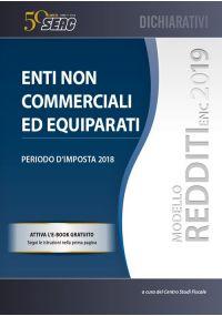 MODELLO REDDITI 2019 ENTI NON COMMERCIALI ED EQUIPARATI