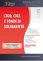 Cigo, Cigs E Fondi Di SolidarietÀ