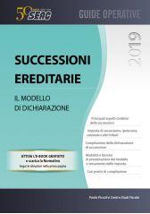 SUCCESSIONI EREDITARIE: Il modello di dichiarazione