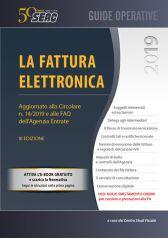 LA FATTURA ELETTRONICA