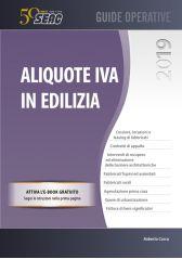 ALIQUOTE IVA IN EDILIZIA