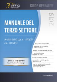 MANUALE DEL TERZO SETTORE – Analisi dei D.Lgs. n. 117/2017 e n. 112/2017