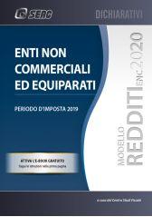 MODELLO REDDITI 2020 ENTI NON COMMERCIALI ED EQUIPARATI