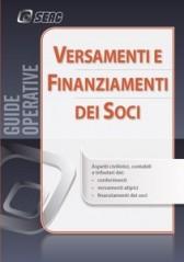VERSAMENTI E FINANZIAMENTI DEI SOCI - eBook