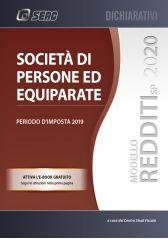 PACCHETTO STUDIO PROFESSIONALE 2020