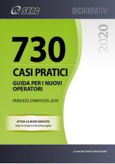 PACCHETTO SEAC FULL 2020
