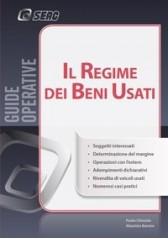 IL REGIME DEI BENI USATI - eBook