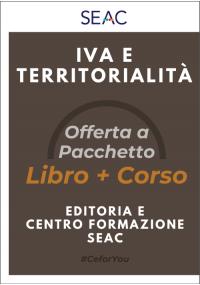 IVA E TERRITORIALITÀ - Libro + Corso