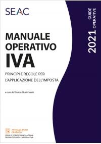 Manuale Operativo IVA - Principi e Regole per l'Applicazione dell'Imposta