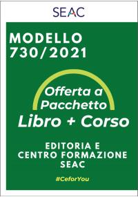 Modello 730/2021 - libro + corso