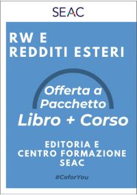 RW e redditi esteri - libro + corso