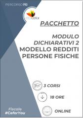 Modulo Dichiarativi 2 - Modello Redditi Persone Fisiche