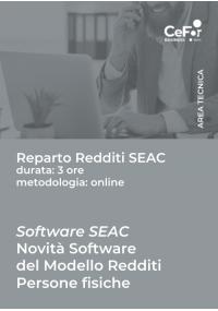 Software SEAC – Novità Software del Modello Redditi Persone Fisiche 2021